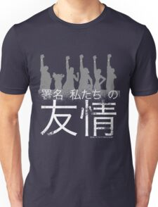 Sign of our friendship Unisex T-Shirt