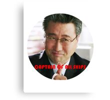 Secretary Kim Canvas Print