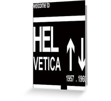 Helvetica Typography Arrows Greeting Card