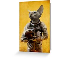 Proud astronaut Greeting Card