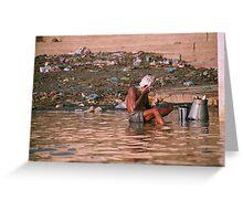 washy washy on the Ganga Greeting Card