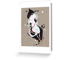 HORSE RIBBONS Greeting Card