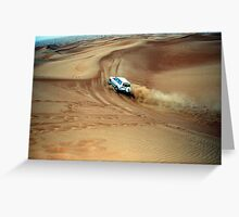 Dune Bashing Greeting Card