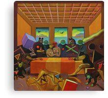 """""""Collective Farm Lyrics 4""""  Canvas Print"""