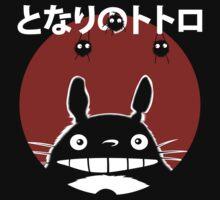 Totoro by SxedioStudio