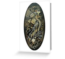 """Cosmic Consciousness 5""  Greeting Card"