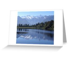 Cloudless  Greeting Card
