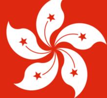 Hong Kong - Standard Sticker