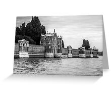 Venice Isola di San Michele Greeting Card
