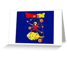 Dragon Time Greeting Card