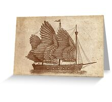 Winged Odyssey  Greeting Card