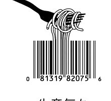 Bar code Soup by annray