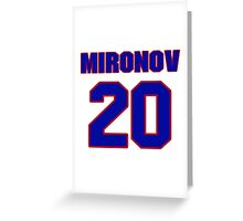 National Hockey player Boris Mironov jersey 20 Greeting Card