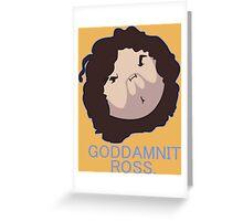 Game Grumps - Goddamnit Ross. Greeting Card