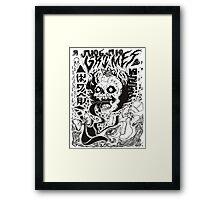 Grimes / Visions Framed Print
