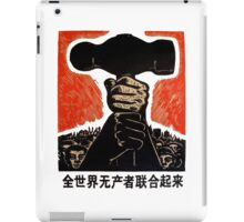 Japanese Hammer of the People iPad Case/Skin