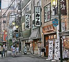 Tokyo  - Street scene by day II by sparrowhawk