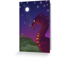 Medieval Dragon Greeting Card