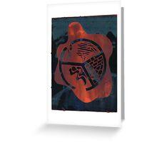 Silkscreens - 0004 - Fire On The Mountain Greeting Card