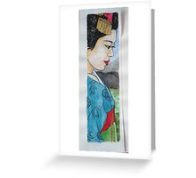 coloured Geishia Greeting Card