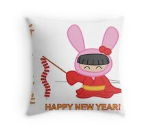 Happy Chinese New Year Throw Pillow