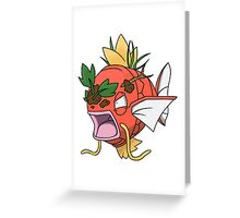 Forestkarp - The most fierce of the karps! Greeting Card