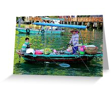 The Floating Shop - Ha Long Bay, VIetnam. Greeting Card