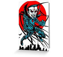 Mr. Sinister Greeting Card