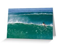 Green Tinted Glass Greeting Card