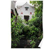 The Ngoc Son Temple - Hanoi, Vietnam. Poster