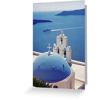 The Blue Dome, Santorini Greeting Card