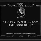 Kinetescope - Impossible! by Tazpire