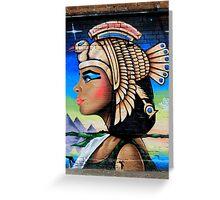 Street Art: global edition # 42 Greeting Card