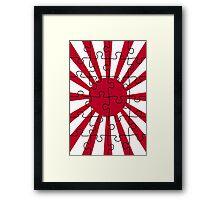 Rising Sun puzzle Framed Print