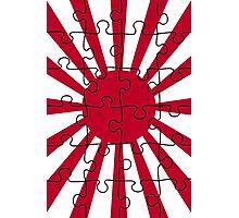 Rising Sun puzzle Photographic Print