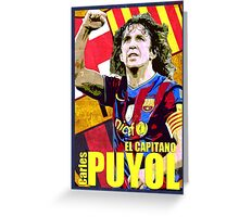 Puyol Greeting Card