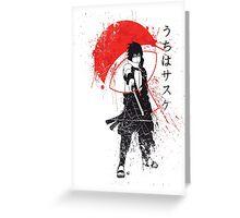 The last Uchiha Greeting Card