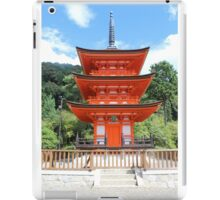 Our Guide iPad Case/Skin