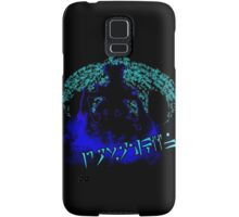 dovahkiin Samsung Galaxy Case/Skin