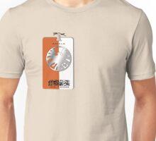 SHIELD-Lanyard Unisex T-Shirt