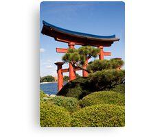Japan at Epcot Canvas Print