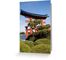 Japan at Epcot Greeting Card