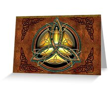 Celtic Triquetra Greeting Card
