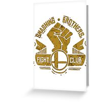 Smashing Brothers Fight Club Greeting Card