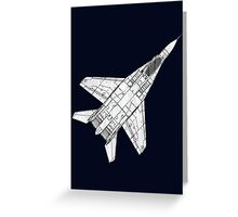 Mig 29 Fighter Plane Greeting Card