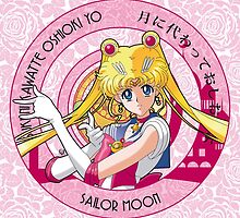 Sailor Moon - Sailor Moon Crystal (rev.1) by alphavirginis