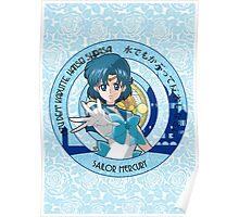 Sailor Mercury - Sailor Moon Crystal (rev. 1) Poster