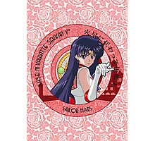 Sailor Mars - Sailor Moon Crystal (rev. 1) Photographic Print