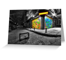 Thesaloniki Graffiti  Greeting Card