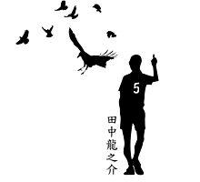 Haikyuu!! - Karasuno - Tanaka Ryuunosuke by TrashCat